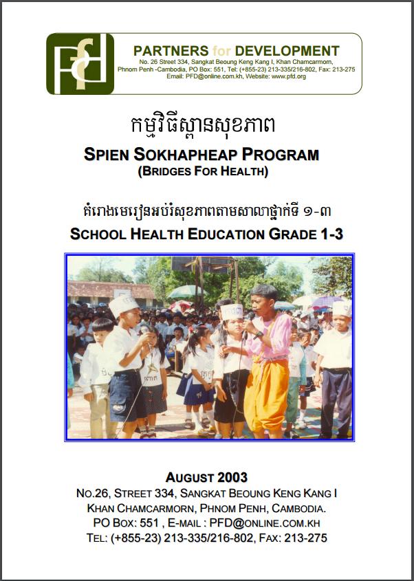 Child-to-Child Health Curriculum Grades 1-3