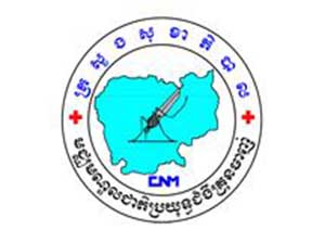 Local Partners_Cambodia Ministry of Health